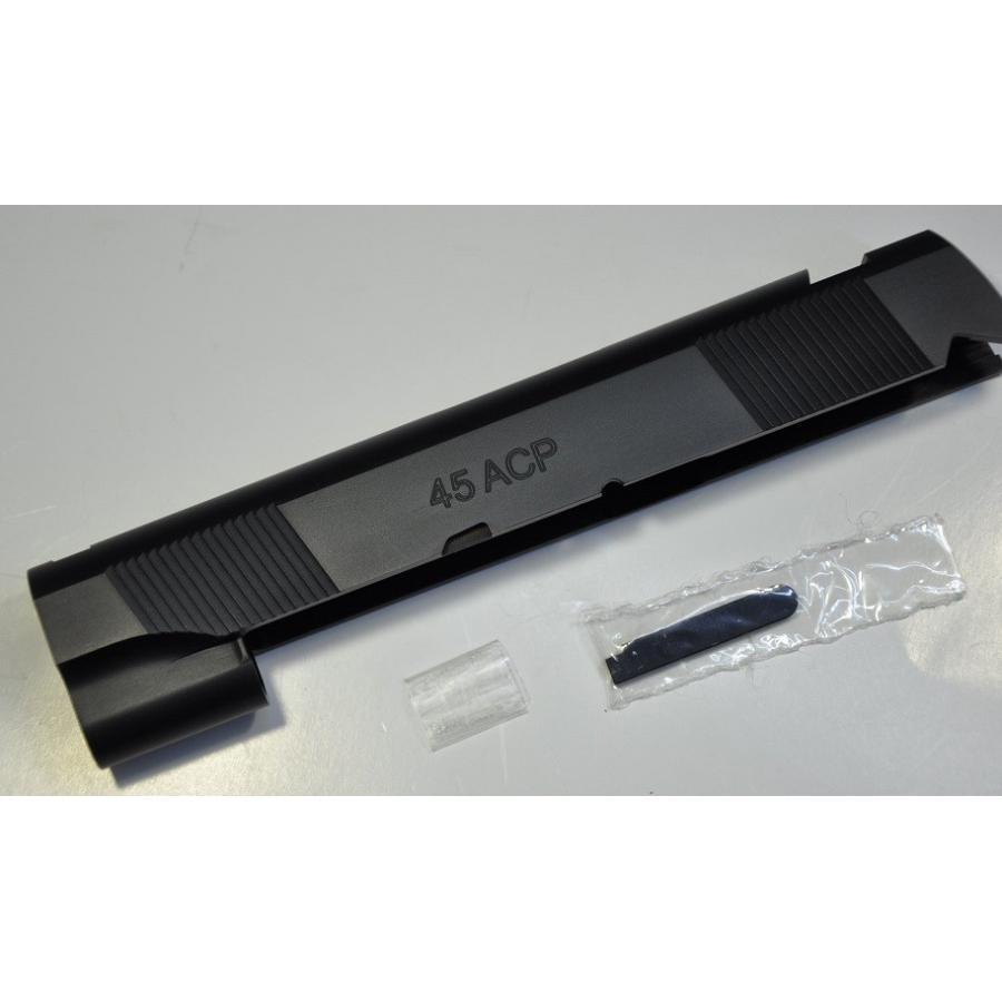 SD カスタムスライド レイルドショーティー WA SCWタイプ用 GSMS240B