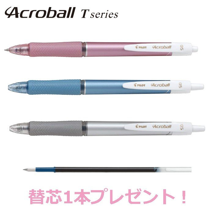 Pilot Acroball T Series Ballpoint Pen 0.5 mm Pink BAB-15EFT-MP Japan
