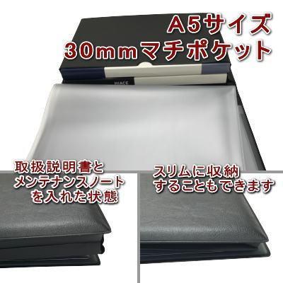 車検証 ケース オリジナル 車検証入れ レザー調 PVCレザータイプ(ライクレザーブラック)送料無料|sankyo-co|02