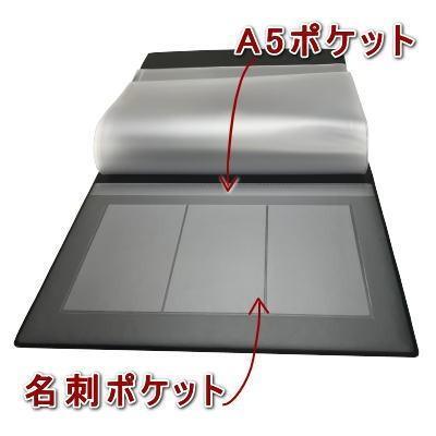 車検証 ケース オリジナル 車検証入れ レザー調 PVCレザータイプ(ライクレザーブラック)送料無料|sankyo-co|04