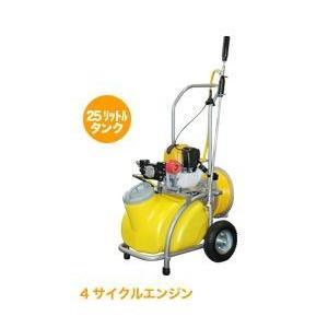 4サイクルエンジン式小型動噴「ガーデンスプレーヤー」MS-ER25TH85:25リットル