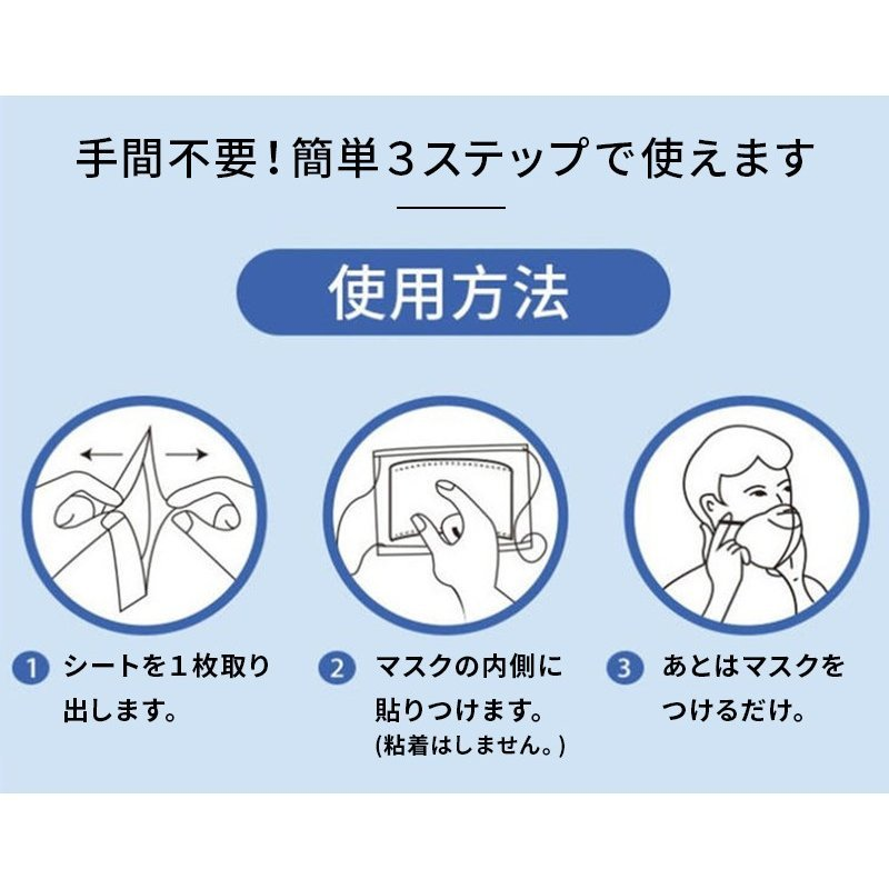 夏用 何度でも 洗える 抗ウイルス マスクシート|sanmo-store|04