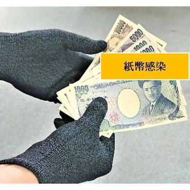 スマホが使える抗菌、防臭手袋 sanmo-store 03