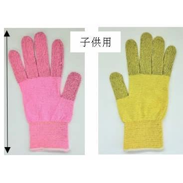 スマホが使える抗菌、防臭手袋 sanmo-store 06