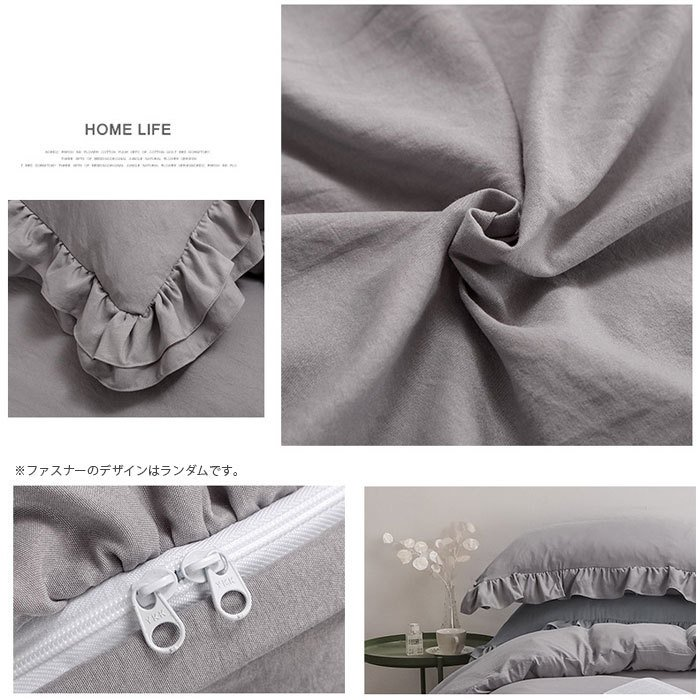 フリル付き 布団カバーセット ベッドスカート 可愛い 姫系 北欧風 シングル セミダブル ダブル 3/4点セット 掛け布団カバー 枕カバー 高級感 おしゃれ ロリータ|sannwashop|11