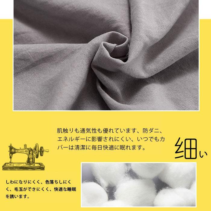 フリル付き 布団カバーセット ベッドスカート 可愛い 姫系 北欧風 シングル セミダブル ダブル 3/4点セット 掛け布団カバー 枕カバー 高級感 おしゃれ ロリータ|sannwashop|10