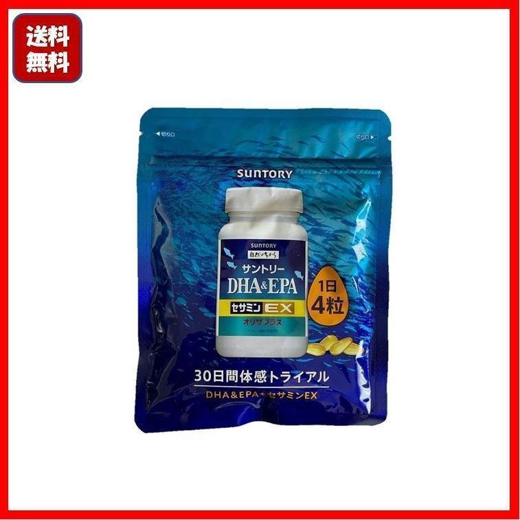 新パッケージ サントリー DHA&EPA+セサミンEX 120粒 送料無料 定番