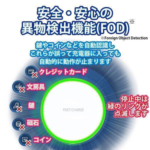 ワイヤレス充電器 最大 10W 急速 iPhone 12 / 12Pro 等QI充電に対応 置くだけ充電 ブラック ホワイト 定番|sanosyoten|04