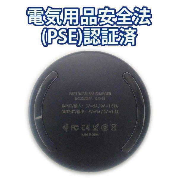 ワイヤレス充電器 最大 10W 急速 iPhone 12 / 12Pro 等QI充電に対応 置くだけ充電 ブラック ホワイト 定番|sanosyoten|06