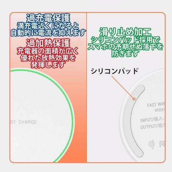 ワイヤレス充電器 最大 10W 急速 iPhone 12 / 12Pro 等QI充電に対応 置くだけ充電 ブラック ホワイト 定番|sanosyoten|08