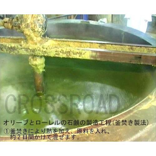 石鹸 オリーブとローレルの石鹸(ノーマル)2個セット sanosyoten 03