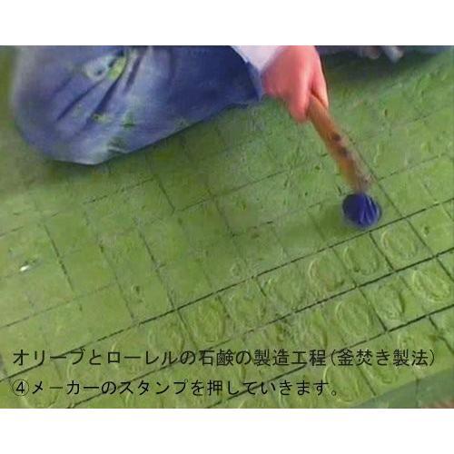 石鹸 オリーブとローレルの石鹸(ノーマル)2個セット sanosyoten 06