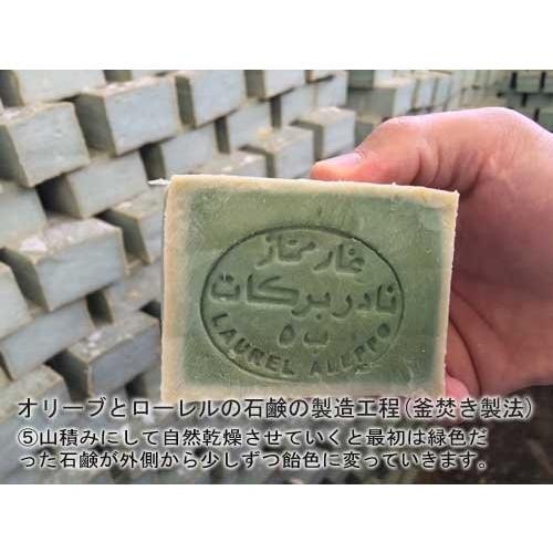 石鹸 オリーブとローレルの石鹸(ノーマル)2個セット sanosyoten 07