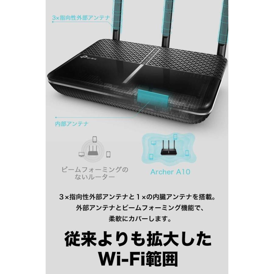 TP-Link Wi-Fi 無線LAN ルーター 11ac AC2600 1733 + 800 Mbps MU-MIMO IPv6 無線LANルーター|sanosyoten|03