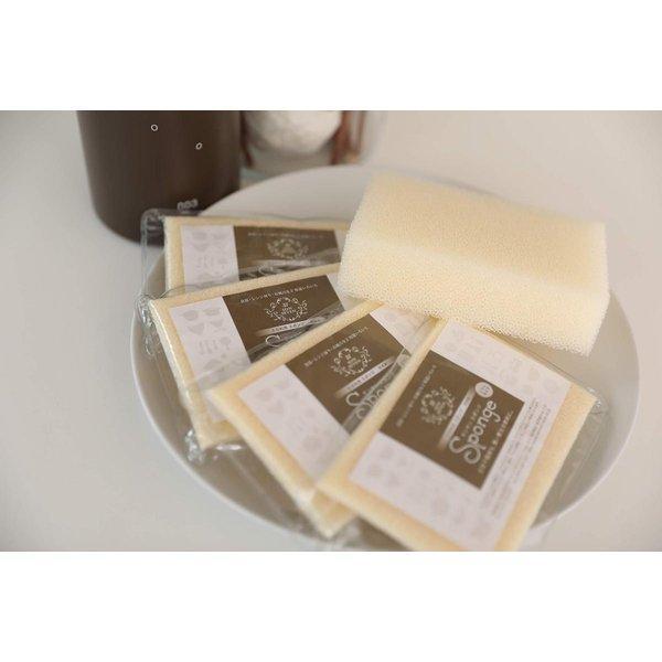 4個セット サンサンスポンジ (バニラホワイト) ソフトタイプ スポンジ キッチンスポンジ 洗剤 食器 定番