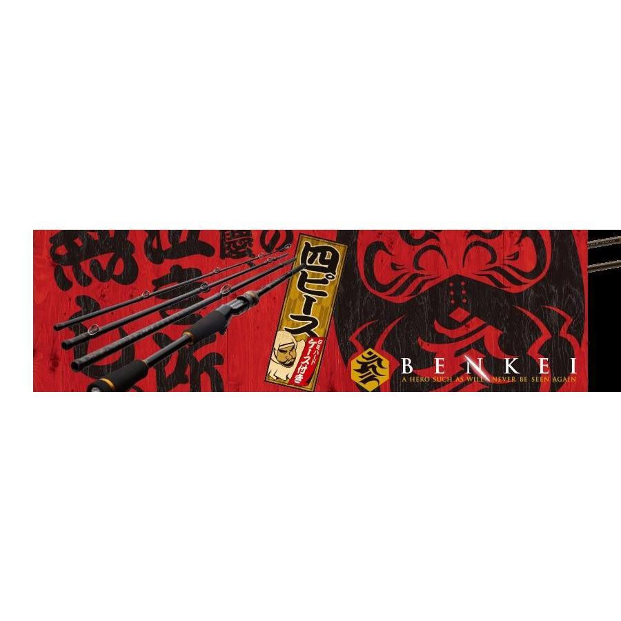メジャークラフト(MajorCraft) バスロッド ベンケイ 4PCS MODEL BIC-664MH