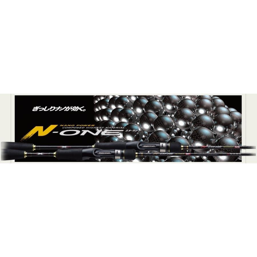 メジャークラフト(MajorCraft)ロックフィッシュ エヌワン NSL-S702UL/BF (m-rockfish)    【竿】