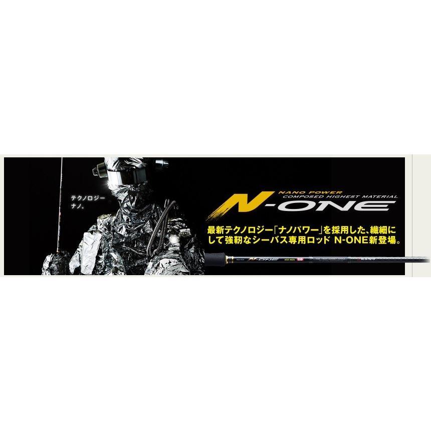 メジャークラフト(MajorCraft) シーバス エヌワン NSS-902L (m-seabass)    【竿】