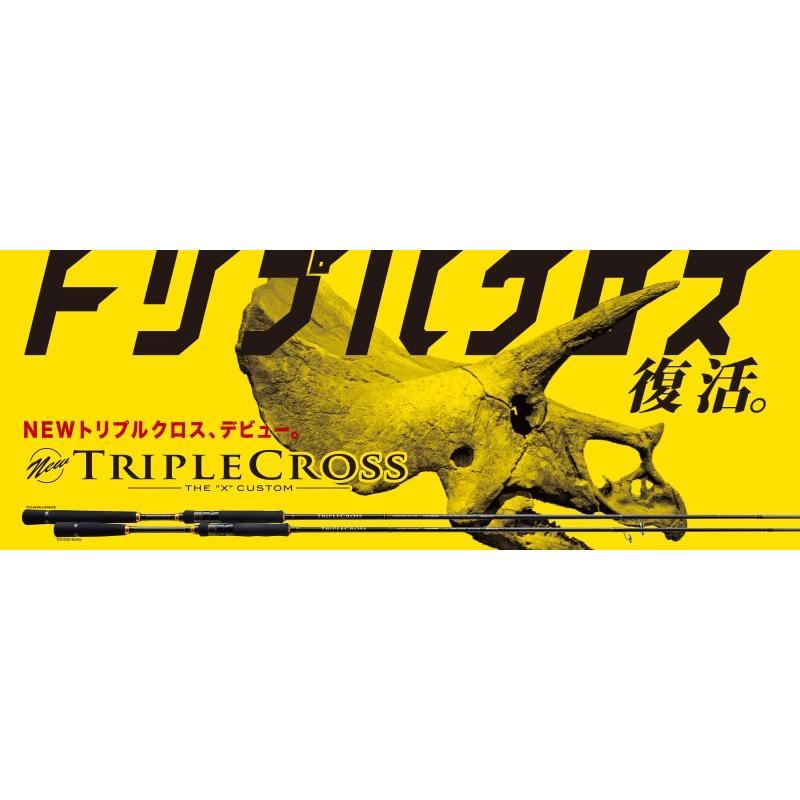 メジャークラフト(MajorCraft)黒鯛 トリプルクロス TCX-T782M黒鯛    【竿】