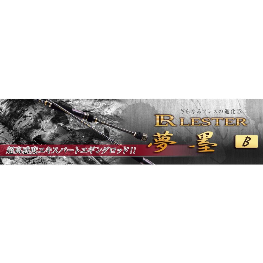 """宇崎日新(NISSIN) エギングロッド LESTER 夢墨B TYPE-S 7'2""""/2.18  (NS2017)    【竿】"""