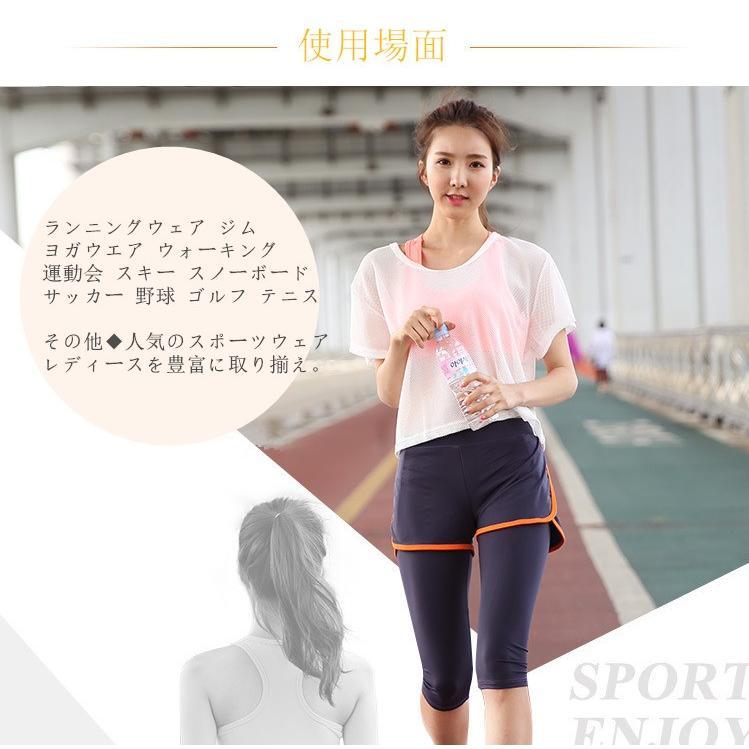 スポーツウェア レディース ジム ゴルフ ヨガ ランニング トレーニング スイムウェアランニングウェア おしゃれ フィットネスウェア  FJLE-06|sanpi|02