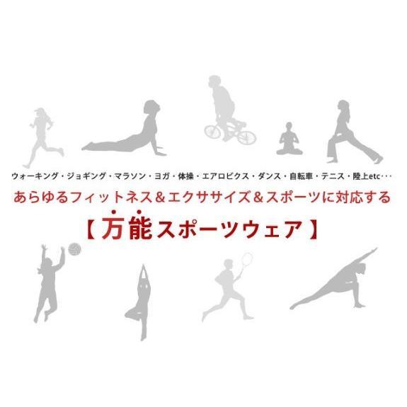 ヨガウェア Tシャツ 長袖 かわいい 長袖トップス  ジョギング ジム エクササイズ 体操 ランニングウェア ダンスウェア 送料無料FJLE-09-80|sanpi|02