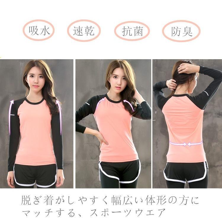 ヨガウェア Tシャツ 長袖 かわいい 長袖トップス  ジョギング ジム エクササイズ 体操 ランニングウェア ダンスウェア 送料無料FJLE-09-80|sanpi|11