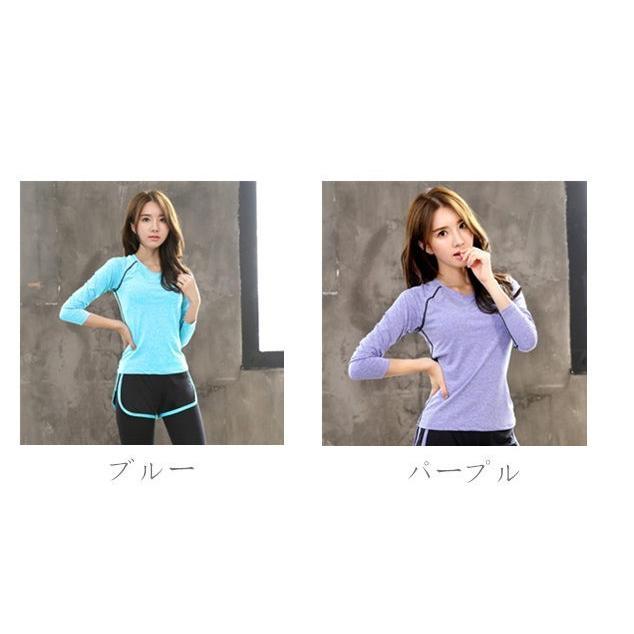 ヨガウェア Tシャツ 長袖 かわいい 長袖トップス  ジョギング ジム エクササイズ 体操 ランニングウェア ダンスウェア 送料無料FJLE-09-80|sanpi|03