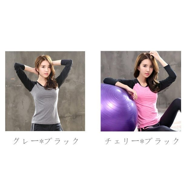 ヨガウェア Tシャツ 長袖 かわいい 長袖トップス  ジョギング ジム エクササイズ 体操 ランニングウェア ダンスウェア 送料無料FJLE-09-80|sanpi|04