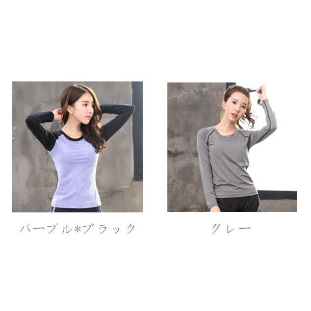 ヨガウェア Tシャツ 長袖 かわいい 長袖トップス  ジョギング ジム エクササイズ 体操 ランニングウェア ダンスウェア 送料無料FJLE-09-80|sanpi|05