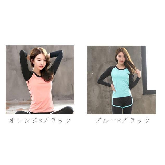 ヨガウェア Tシャツ 長袖 かわいい 長袖トップス  ジョギング ジム エクササイズ 体操 ランニングウェア ダンスウェア 送料無料FJLE-09-80|sanpi|07