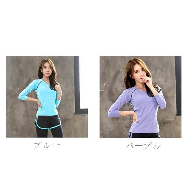 ヨガウェア Tシャツ 長袖 かわいい 長袖トップス  ジョギング ジム エクササイズ 体操 ランニングウェア ダンスウェア 送料無料FJLE-09|sanpi|03