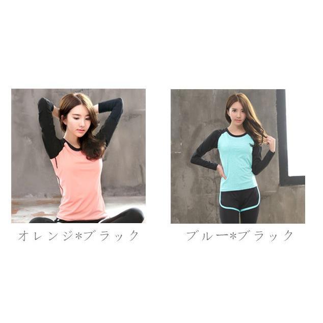 ヨガウェア Tシャツ 長袖 かわいい 長袖トップス  ジョギング ジム エクササイズ 体操 ランニングウェア ダンスウェア 送料無料FJLE-09|sanpi|07