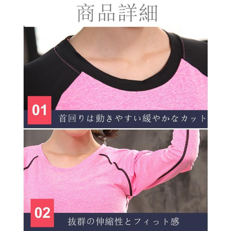 ヨガウェア Tシャツ 長袖 かわいい 長袖トップス  ジョギング ジム エクササイズ 体操 ランニングウェア ダンスウェア 送料無料FJLE-09|sanpi|10