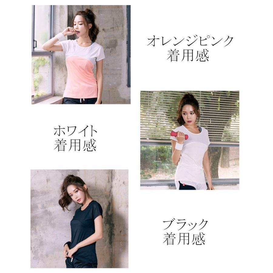 ヨガウェア トレンドアイテム Tシャツ トップス かわいい 半袖トップス おしゃれ ルームウェア フィットネスウェア FJLE-21|sanpi|02