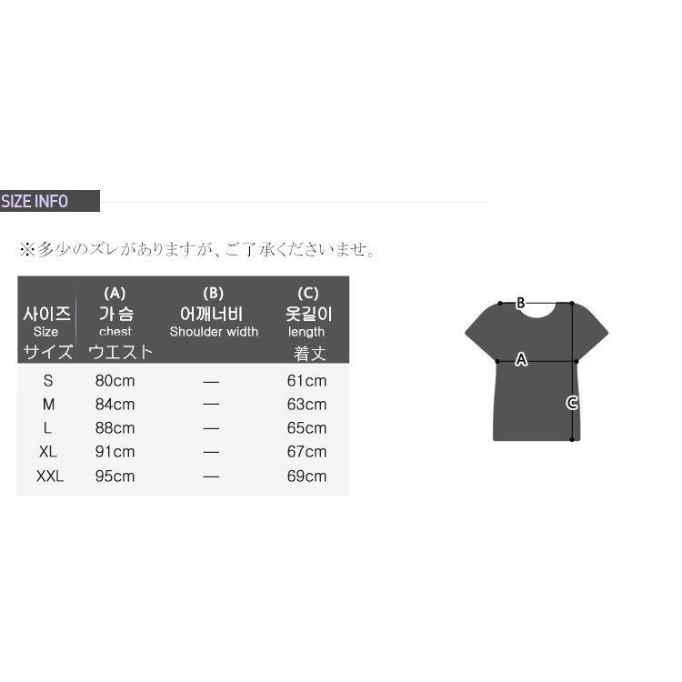 ヨガウェア トレンドアイテム Tシャツ トップス かわいい 半袖トップス おしゃれ ルームウェア フィットネスウェア FJLE-21|sanpi|13