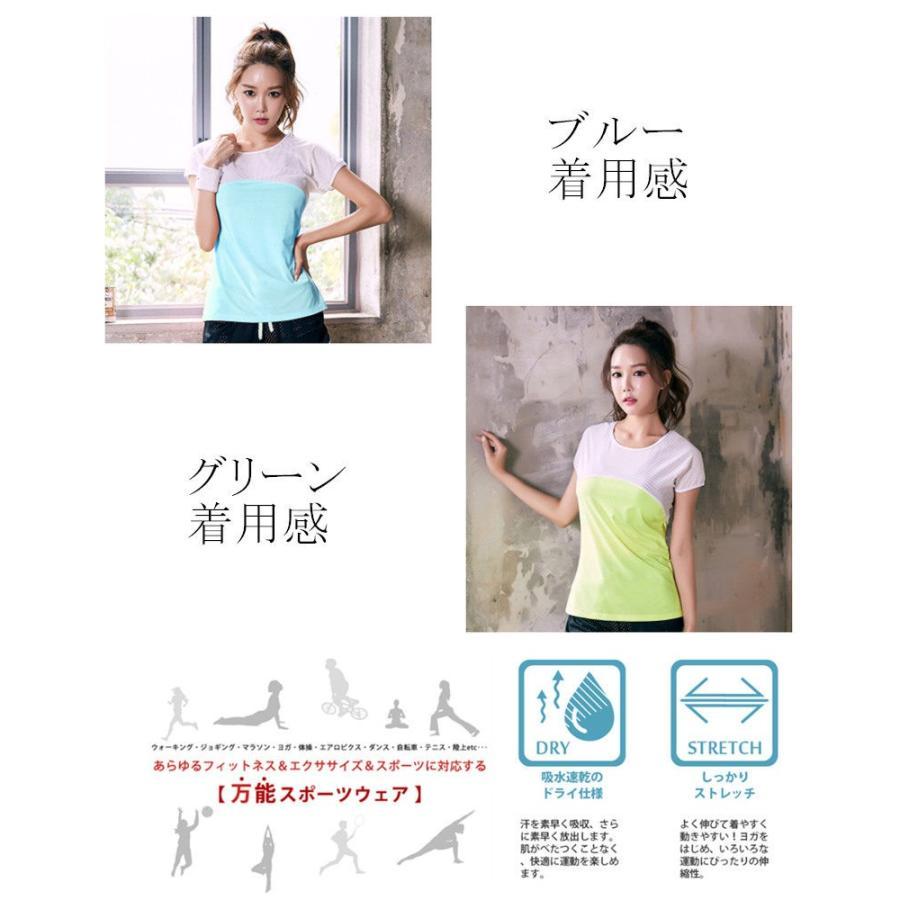 ヨガウェア トレンドアイテム Tシャツ トップス かわいい 半袖トップス おしゃれ ルームウェア フィットネスウェア FJLE-21|sanpi|03