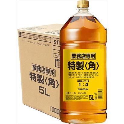角瓶 5L ウイスキー 送料無料 サントリー 特製 角瓶 5L ペット 業務用 【4本入り 1ケース】 ウィスキー リニューアル商品