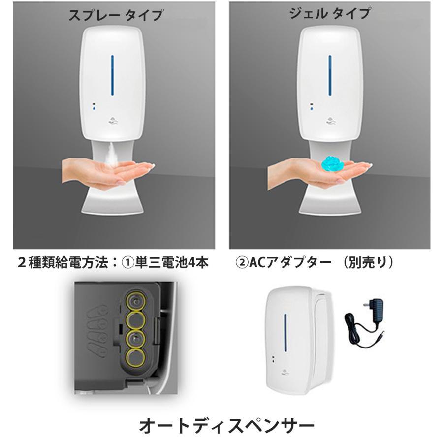 非接触型消毒器一体型スタンド AI顔認証 サーマルカメラ FACEMO Pro+ 自動検温・消毒 入退室管理 専用ソフト付 設定変更可 無料サポート 一年保証 sanricorp 10