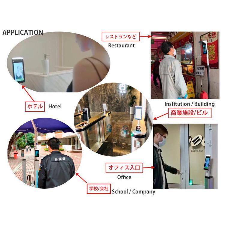 非接触型消毒器一体型スタンド AI顔認証 サーマルカメラ FACEMO Pro+ 自動検温・消毒 入退室管理 専用ソフト付 設定変更可 無料サポート 一年保証 sanricorp 11