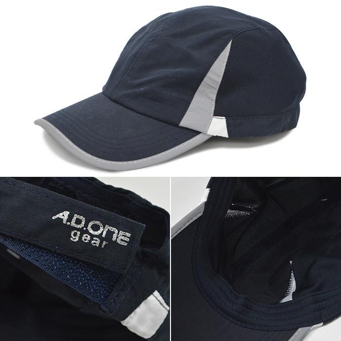 メンズ スポーツ キャップ 紳士 帽子 吸汗速乾 UVケア 反射素材 ランニング ジョギング ウォーキング マラソン エーディーワン A.D.ONE sansei-s-style 04