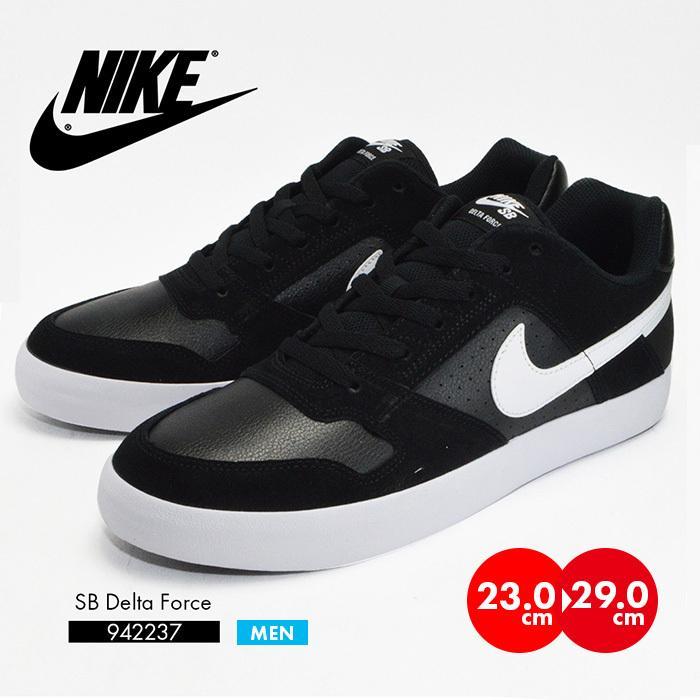 nike sb doormat for women shoes store 3