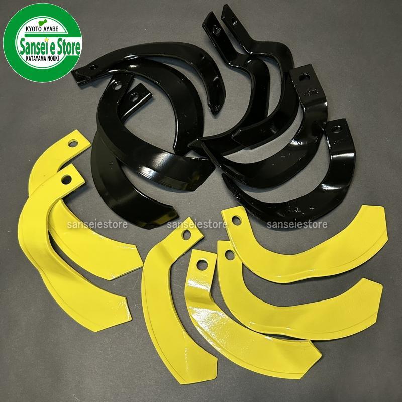 ヤンマー ミニ耕うん機 ポチ 純正耕うん爪セット 14本組 適合型式MRT50RZ,MRT60RZ,MRT70RZ 一軸正逆ロータリー専用