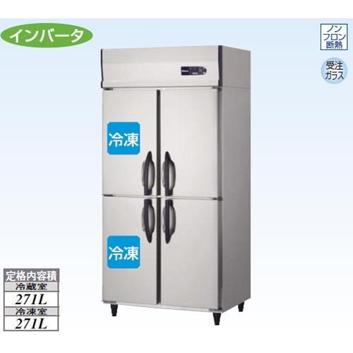 大和冷機 業務用 縦型冷凍冷蔵庫 311YS2-EC W900×D650×H1905(mm) 新品・送料無料・代引不可