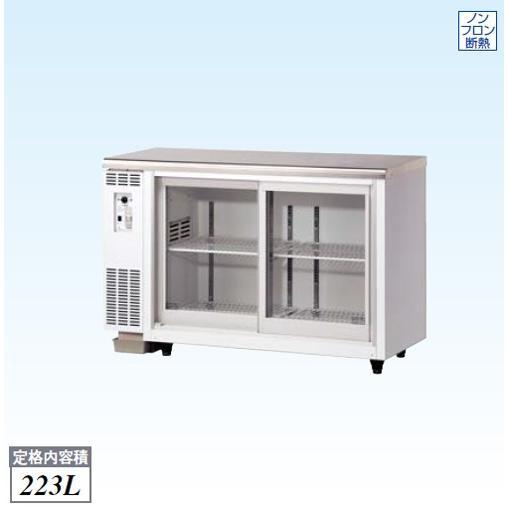 大和冷機 業務用 テーブル冷蔵ショーケース 4141DP-S W1200×D450×H800(mm) 新品・送料無料・代引不可