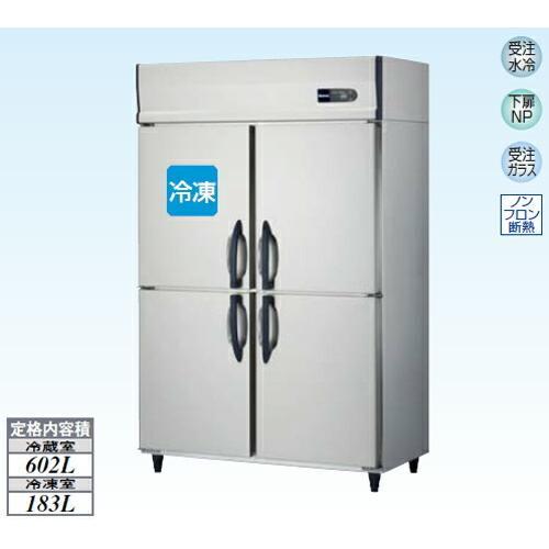 大和冷機 業務用 縦型冷凍冷蔵庫 433YS1 W1200×D650×H1905(mm) 新品・送料無料・代引不可