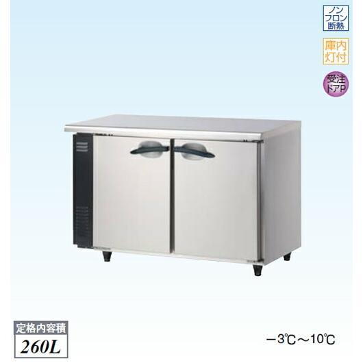 大和冷機 業務用 自然対流式冷蔵コールドテーブル 4661TN W1200×D600×H800(mm) 新品・送料無料・代引不可