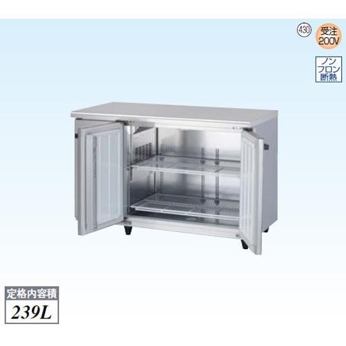 大和冷機 業務用 冷蔵コールドテーブル 4861CD-NP-R W1200×D600×H800(mm) 新品・送料無料・代引不可