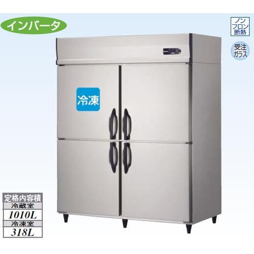 大和冷機 業務用 縦型冷凍冷蔵庫 511S1-4-EC W1500×D800×H1905(mm) 新品・送料無料・代引不可