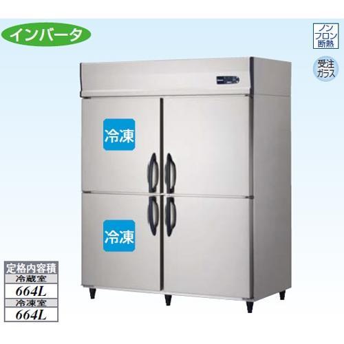 大和冷機 業務用 縦型冷凍冷蔵庫 511S2-4-EC W1500×D800×H1905(mm) 新品・送料無料・代引不可